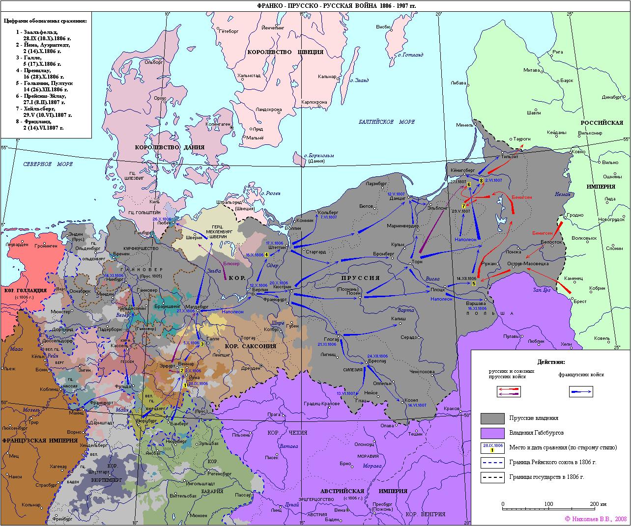 Общего русско-австро-французской войны 1805 европейских держав (великобритания