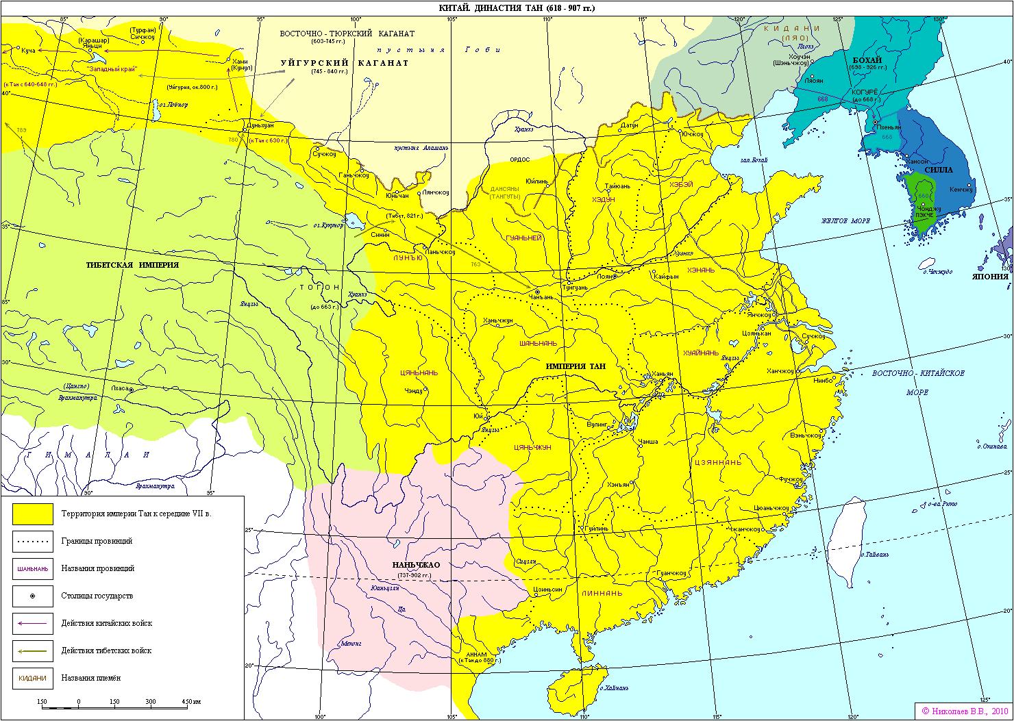 618-907china_tan.png